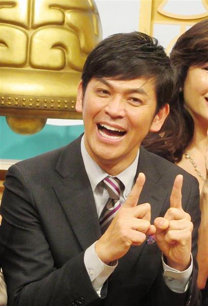 再婚 ますだおかだ 相手 岡田